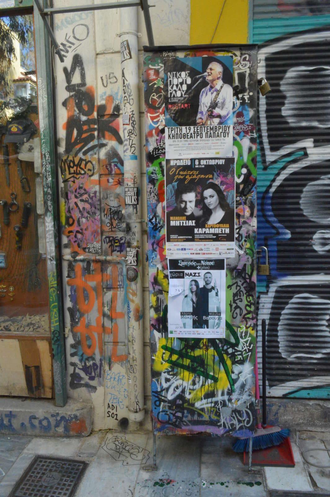 ateny graffiti 04