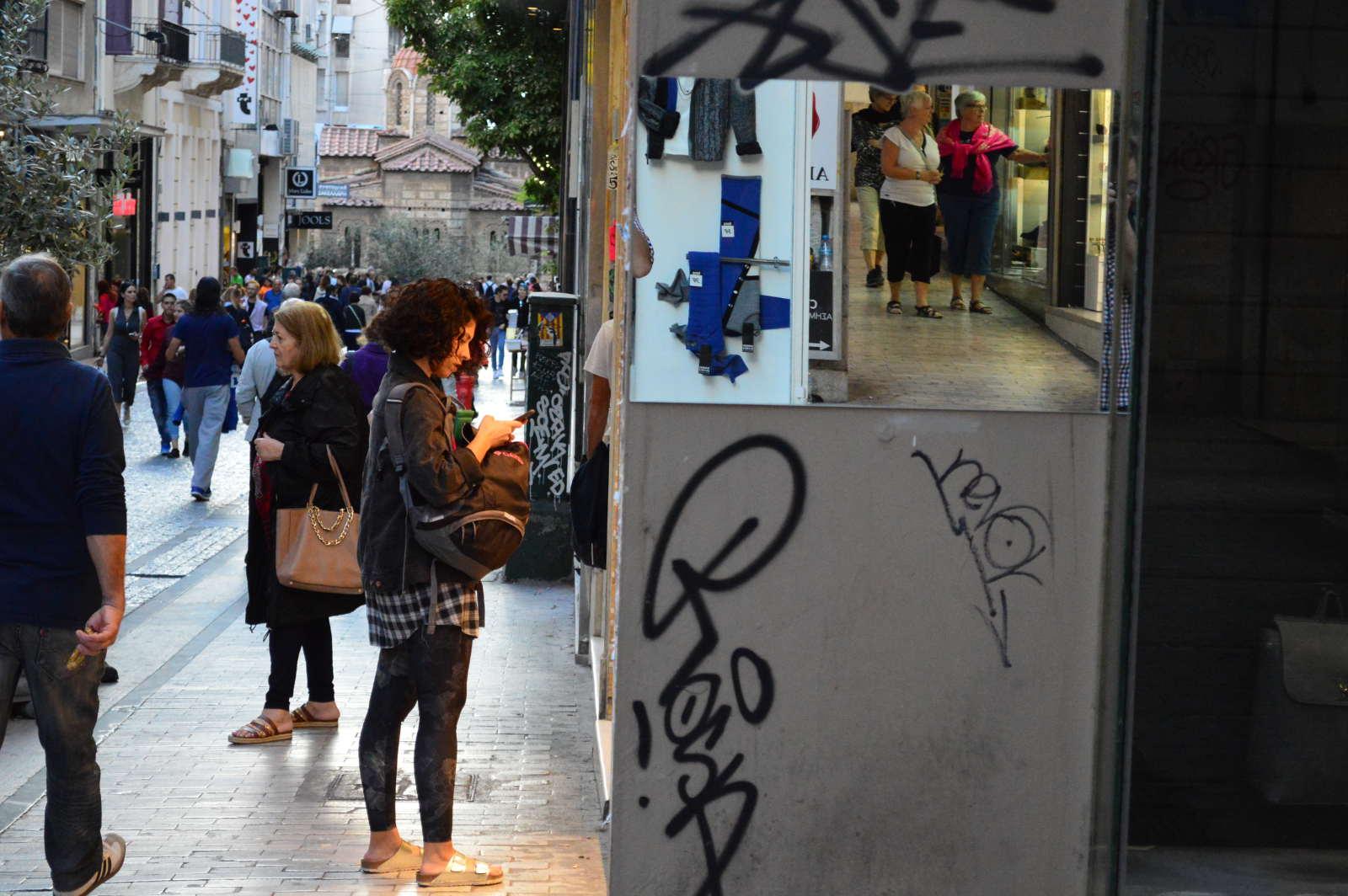wycieczka do aten - wakacje w grecji